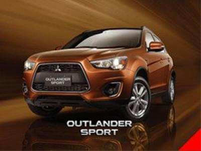 Outlander sport PX Actions 2.0